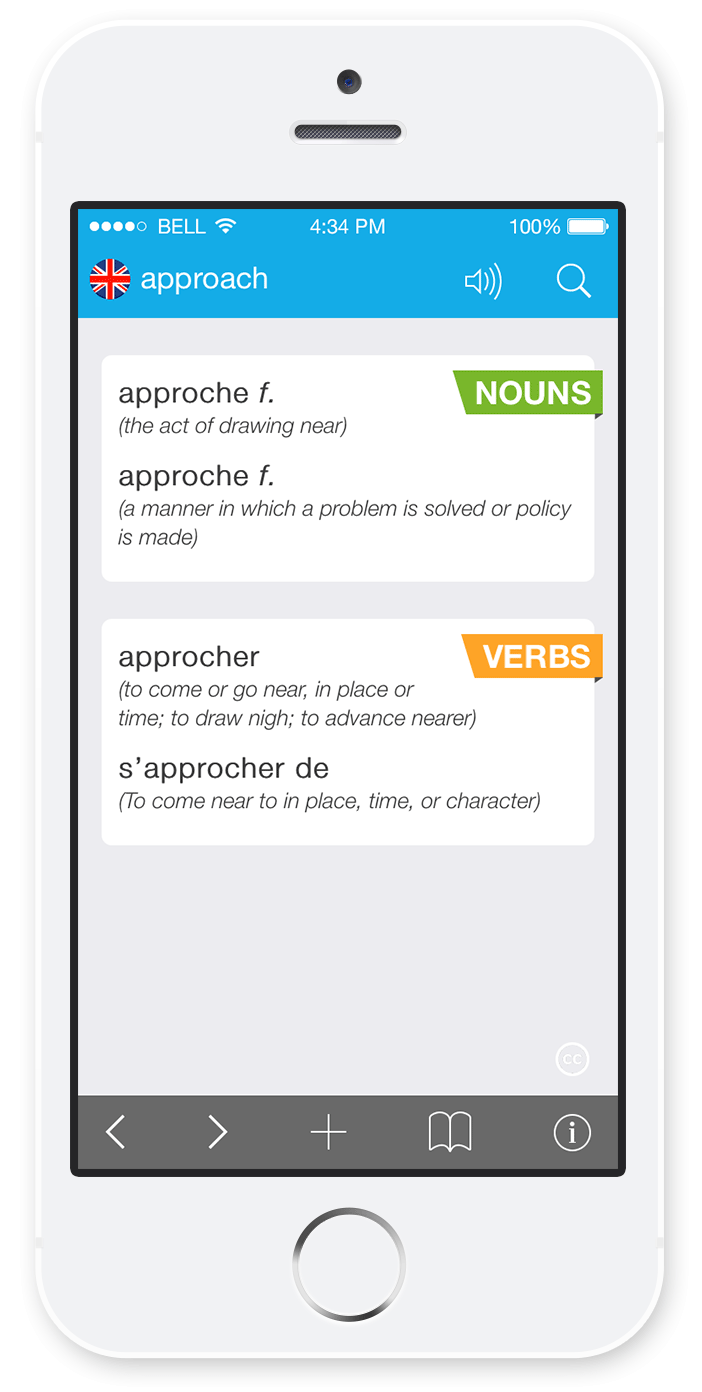 French-English Dictionary screenshot